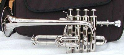 Piccolo Bb Trompet, zilverkleurig