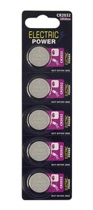 Batterijen CR2032, knoopcel, 5 stuks, 3 Volt 220 mA